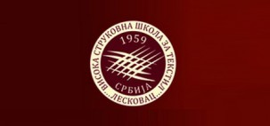 Visoka-tekstil-Leskovac-303x142