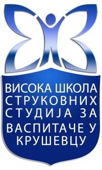 logo_vaspks_full
