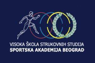 sportska akademija