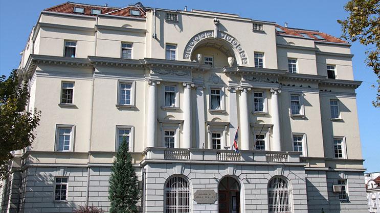 Studentski Domovi U Beogradu