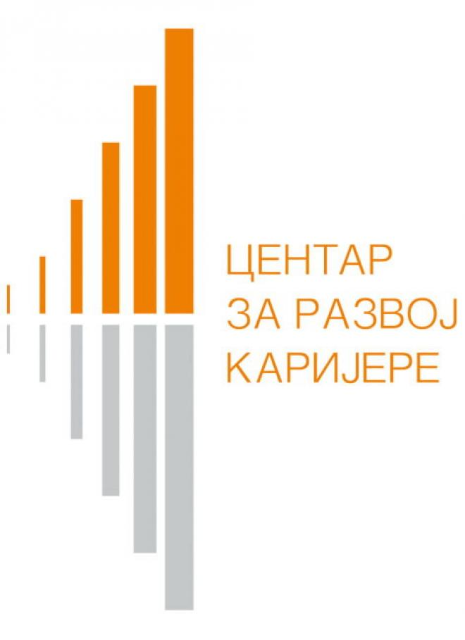 Novi+Sad+srp+logo