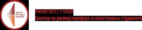 logo_centar_za_razvoj_karijere_nis