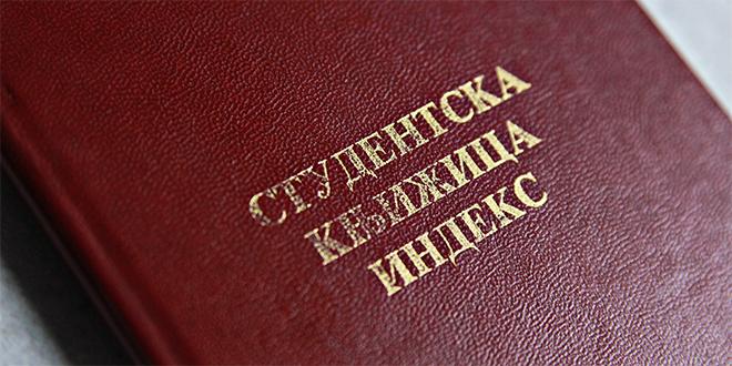 studentska-knjizica-indeks-overa-semestra-rtv-1-jpg_660x330