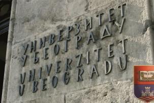 univerzitet u beogradu tabla