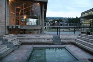 biblioteka-doma-kulture-300x200