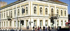 biblioteka-grada-beograda-300x132