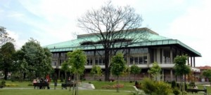 biblioteke-u-beogradu-300x136
