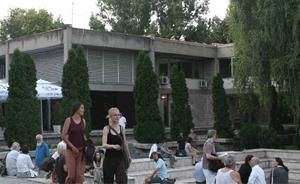 dom-kulture-studentski-grad-