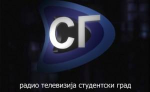 tv-studentski-grad-300x184