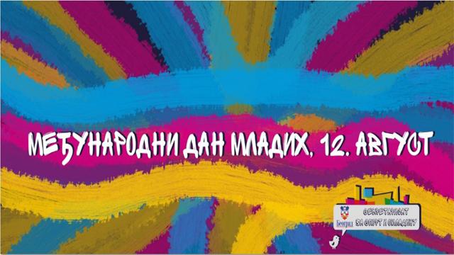 proslava dana mladih