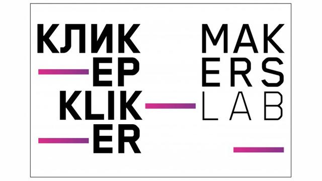 kliker makers lab beograd
