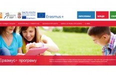 erasmus plus novi sajt