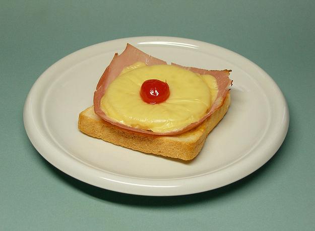 havaju-tost