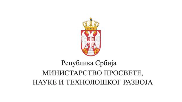 Image result for Ministarstvo Prosvete i Sporta