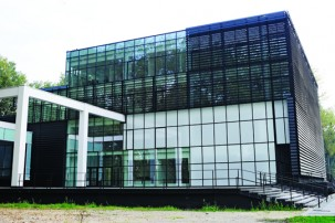 novi sad univerzitet rektorat