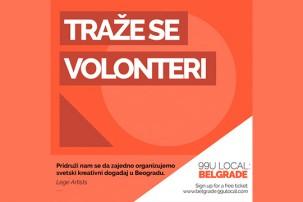 99designs volontiranje