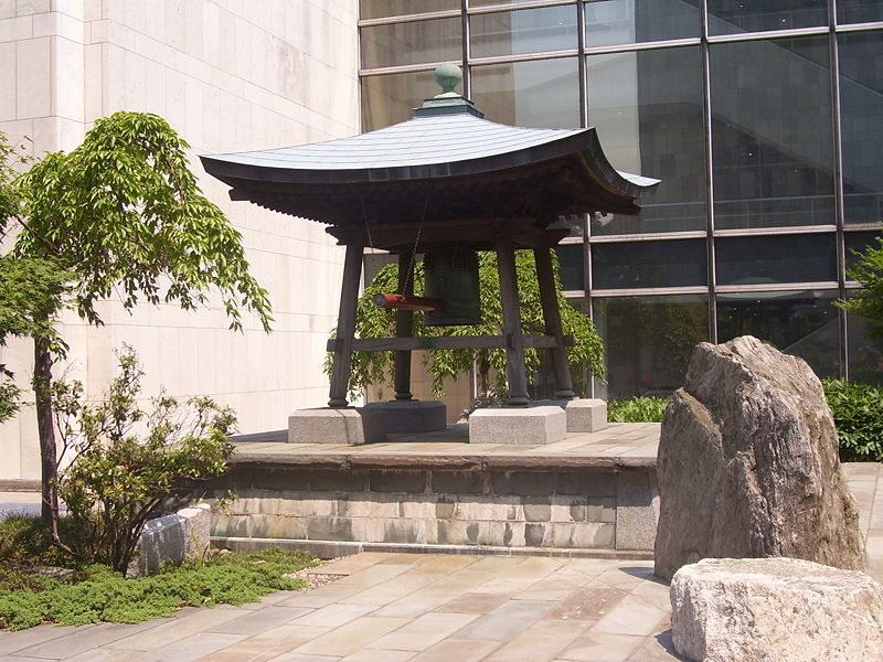 Japanese_Peace_Bell_of_United_Nations