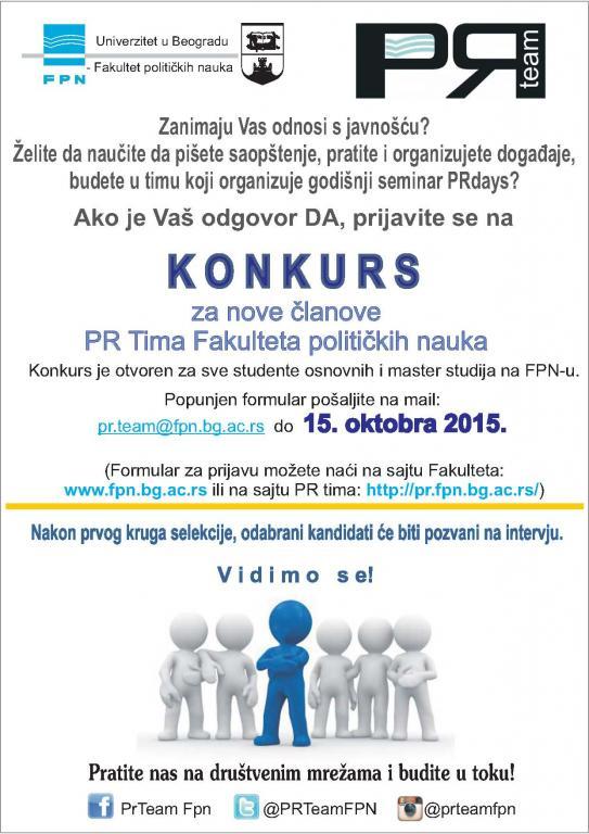 plakat_konkurs_2015