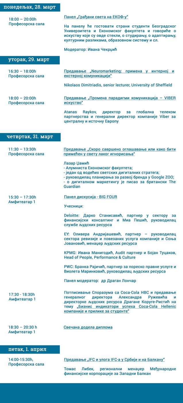 Agenda-cc1
