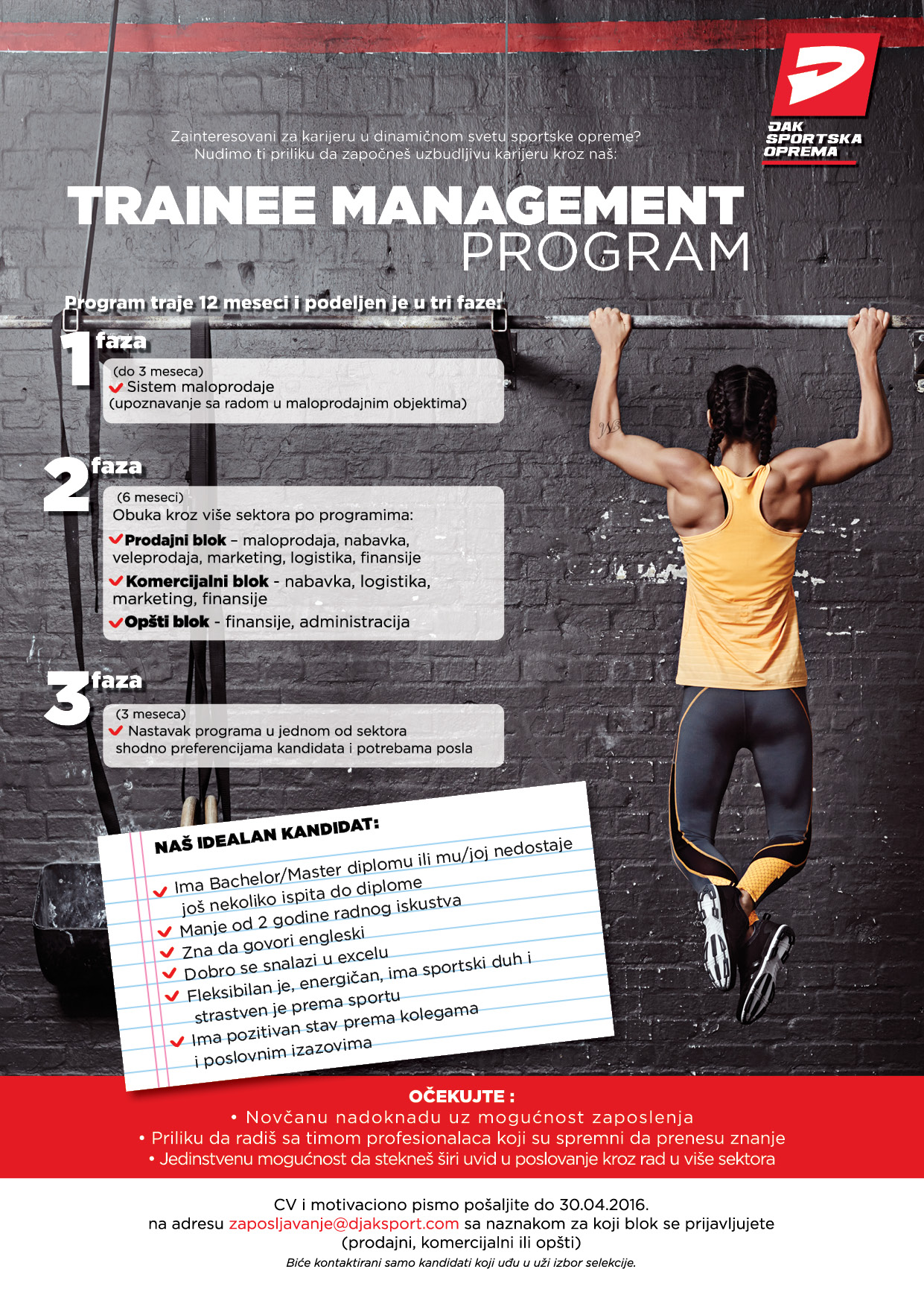 566598Trainee Managment Program