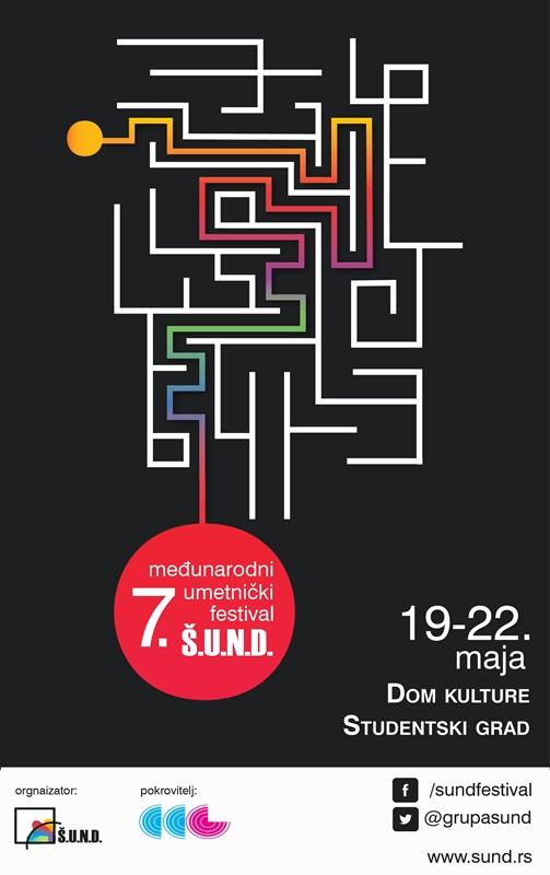 plakat_7_2016_bez natpisa