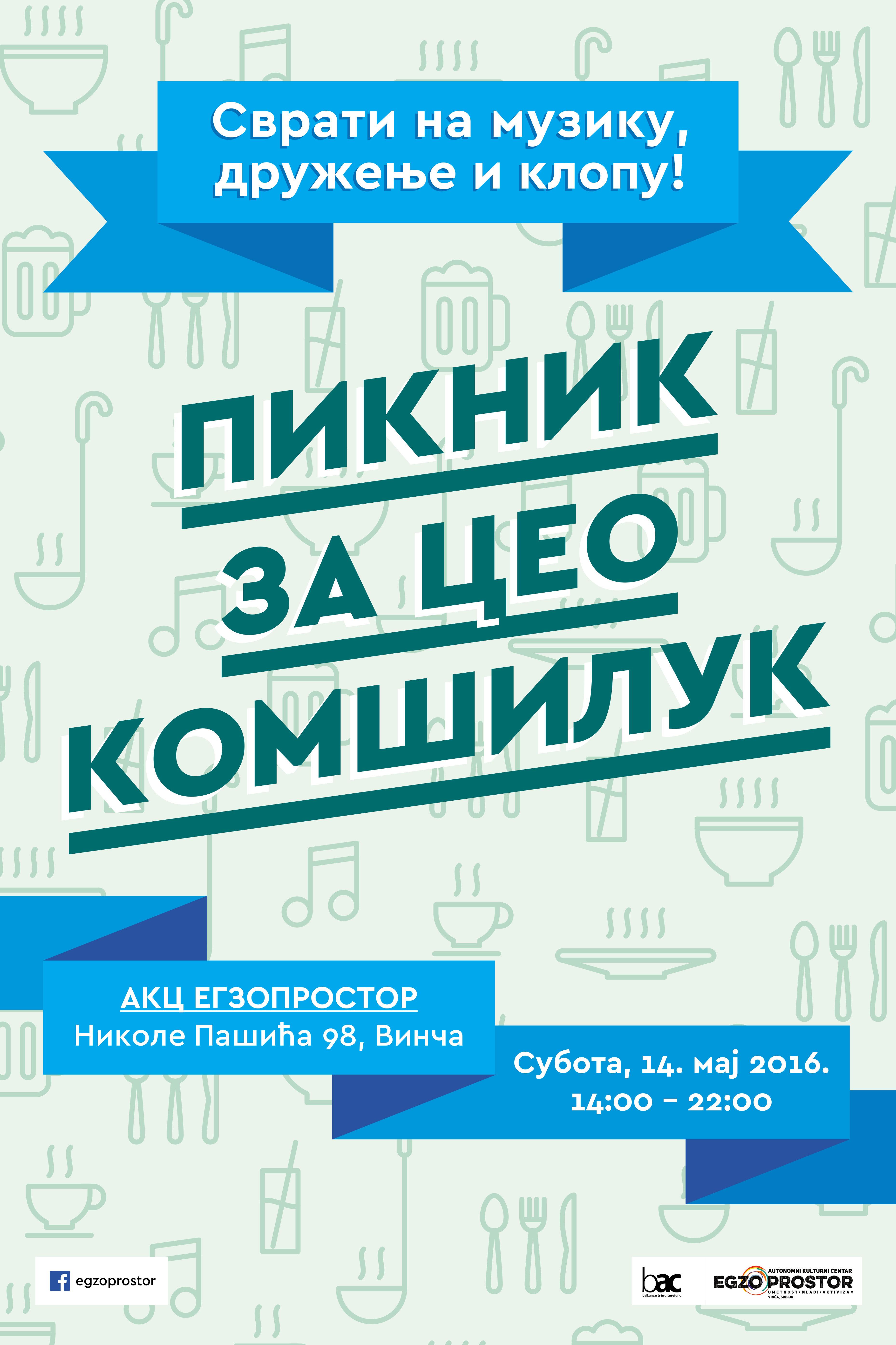 egzoprostor-poster