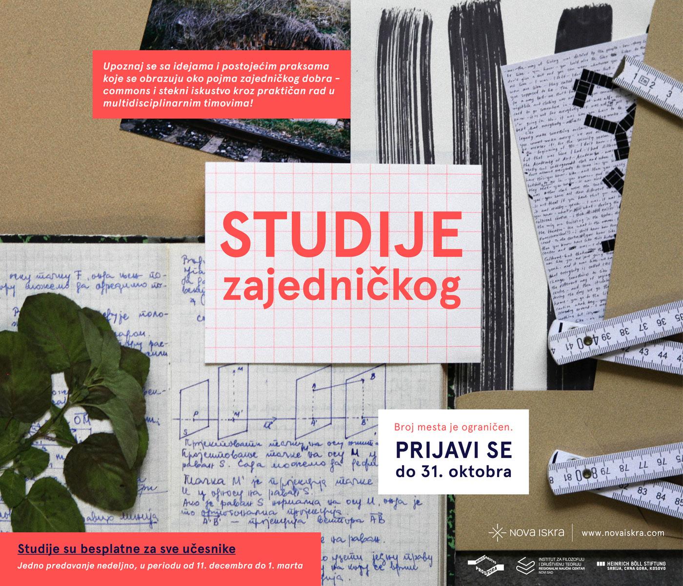 studije_zajednickog-web_poster