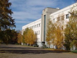 Vojna akademija u Beogradu