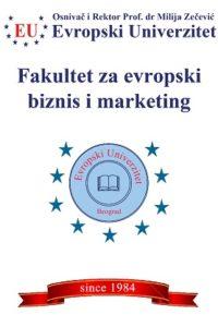 Fakultet za evropski biznis i marketing Evropskog univerziteta