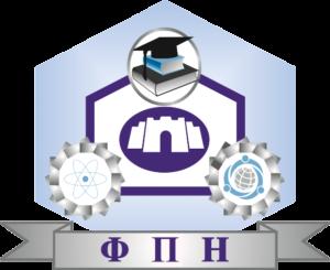 Fakultet primenjenih nauka u Nišu Univerziteta Union - Nikola Tesla