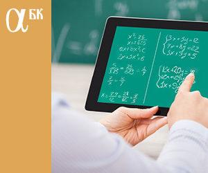 Fakultet za matematiku i računarske nauke Univerziteta Alfa BK