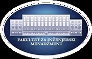 Fakultet za inženjerski menadžment u Beogradu Univerziteta Union - Nikola Tesla