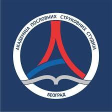 Akademija strukovnih poslovnih studija Beograd