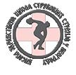 Visoka zdravstvena škola strukovnih studija u Beogradu