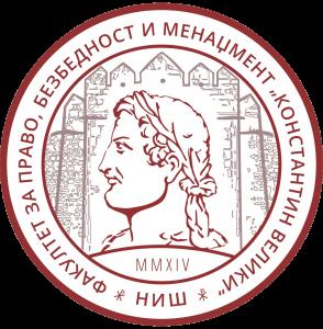 Fakultet za pravo, bezbednost i menadžment u Nišu Univerziteta Union - Nikola Tesla