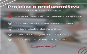EntrepreYouth