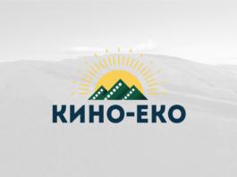 KINO-EKO