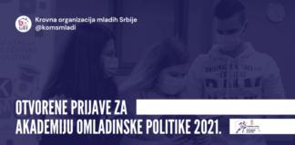 Akademija omladinske politike