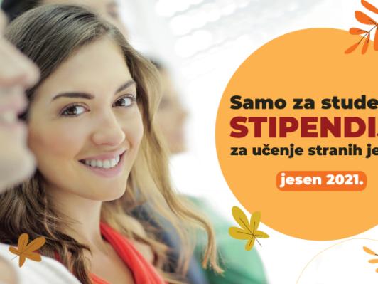 Stipendije za studente